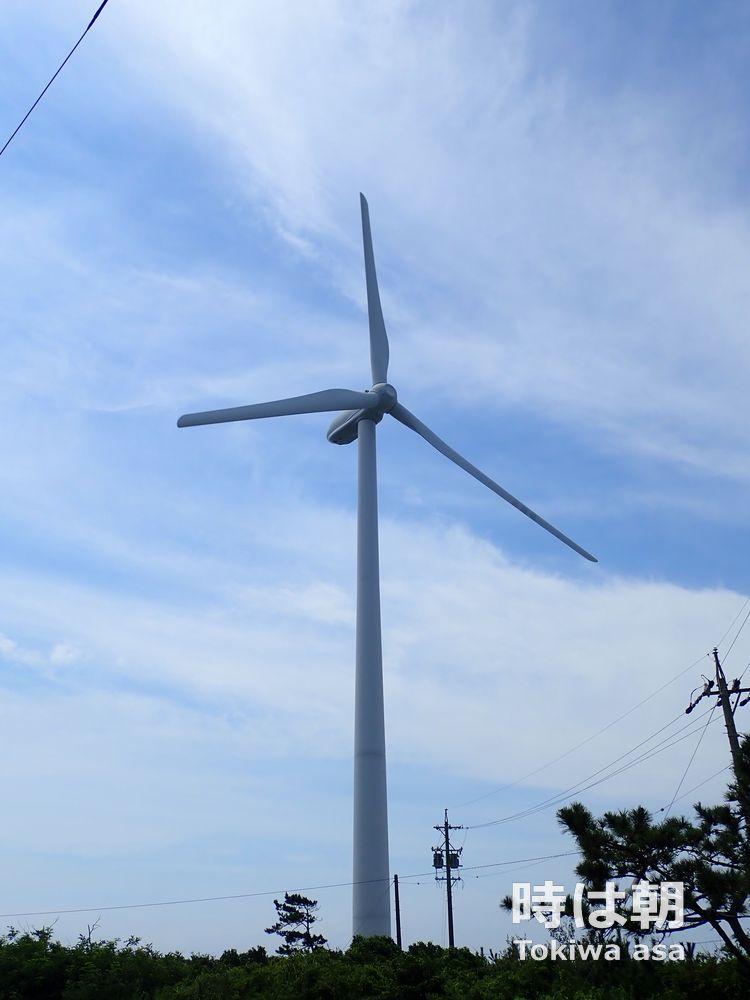 御前崎 風車