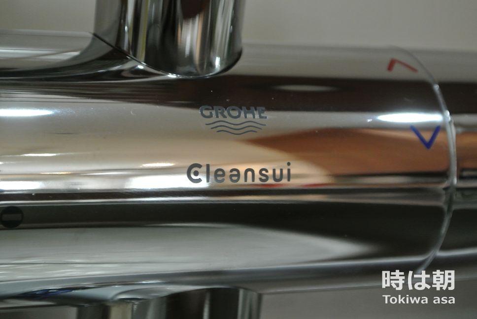 クリンスイ ビルトイン型浄水器