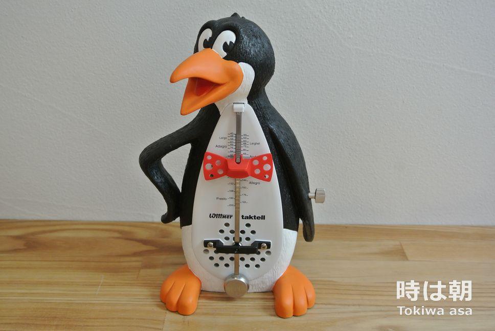 Wittner メトロノーム ペンギン